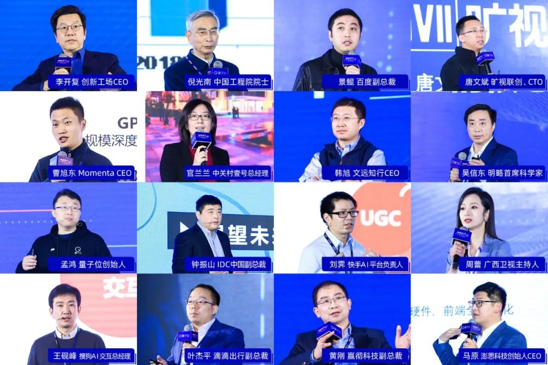量子位「MEET 2022智能未来大会」启动,邀你一起见证AI价值