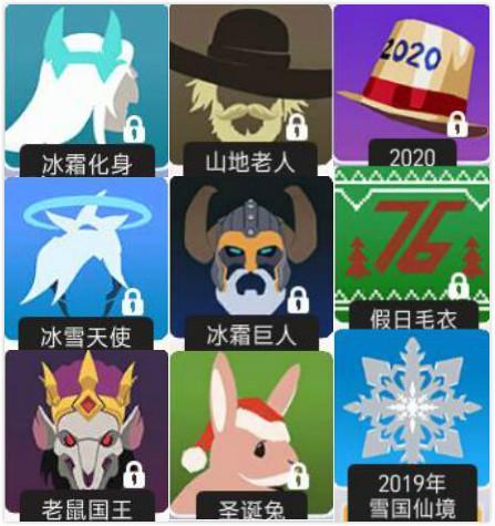 《守望先锋》2019年圣诞节雪国仙境:新内容汇总
