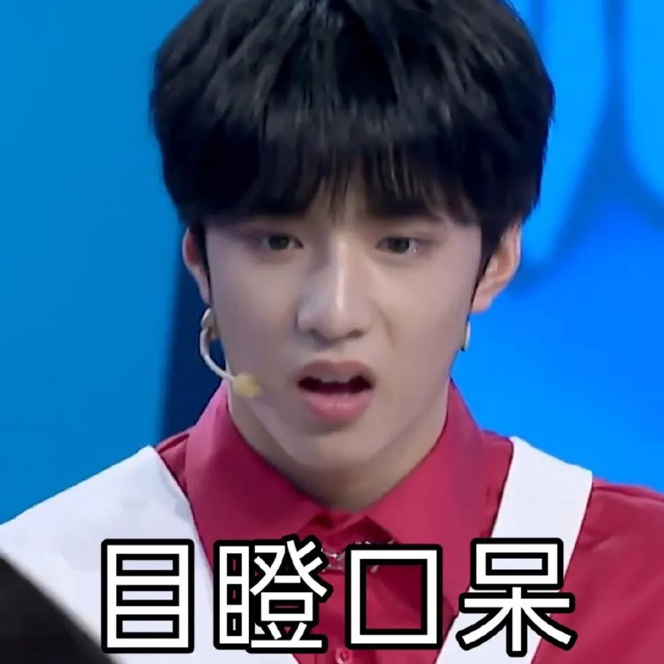 严浩翔抱球唱歌实力在线,《接招吧前辈》时尚特辑爷青回