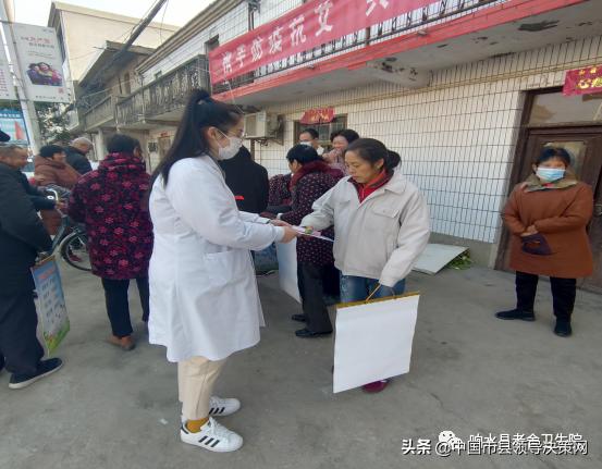 江苏响水县老舍卫生院加强艾滋病防治宣传工作