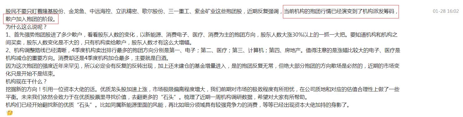 长江电子科技、TCL科技、科大讯飞赵一创新防坠科技谁是反弹的领跑者