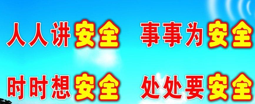 江苏射阳县兴桥镇卫生院积极开展春季安全生产整治工作