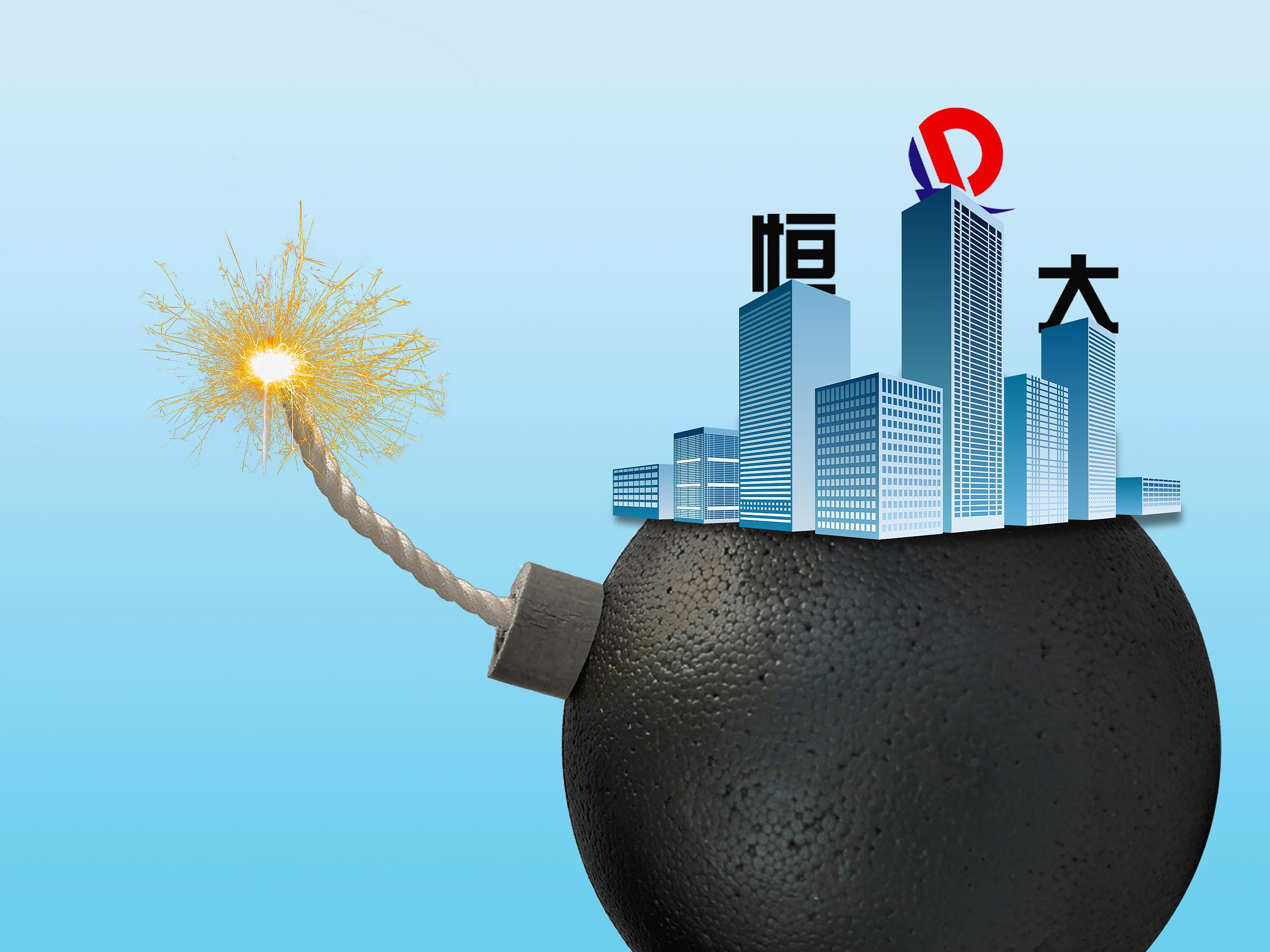 开始卖卖卖?中国恒大行动,出售百亿资产,市值半年多蒸发万亿