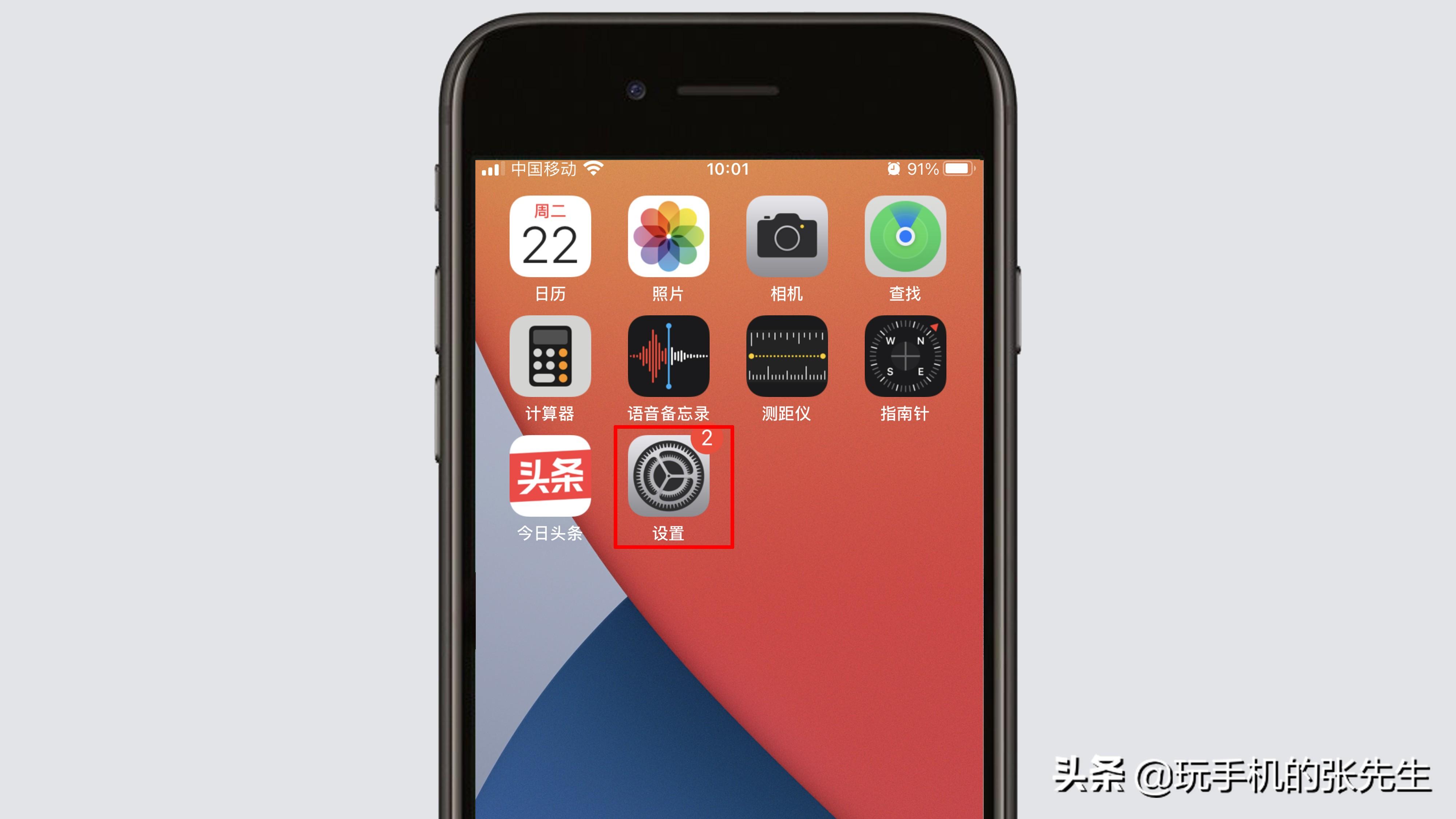 苹果手机省电模式怎么关闭(iPhone省电设置十大技巧)