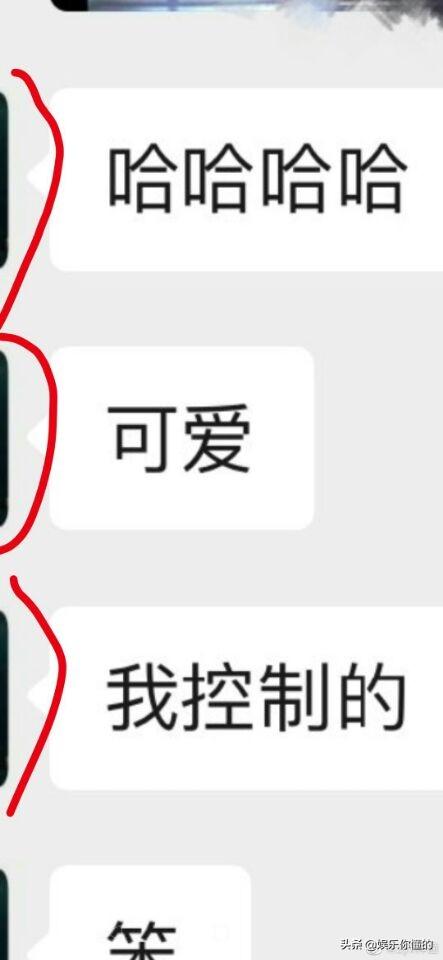 《令人心动的offer》实习生蔡昆廷郭旭官宣恋情,何运晨是红娘