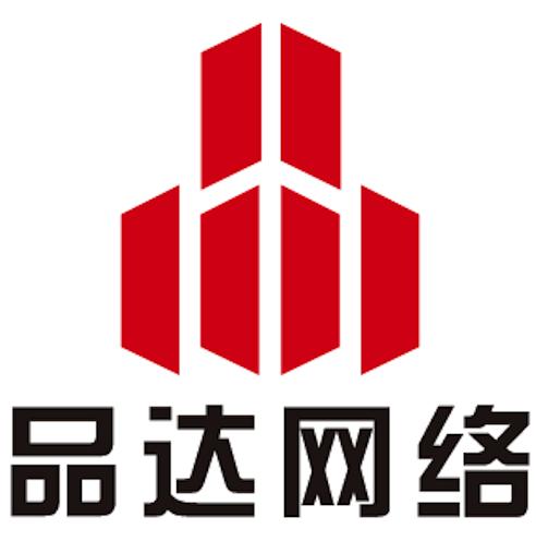 """优化推广公司红利产品推荐""""爱采购cpc竞价版"""""""