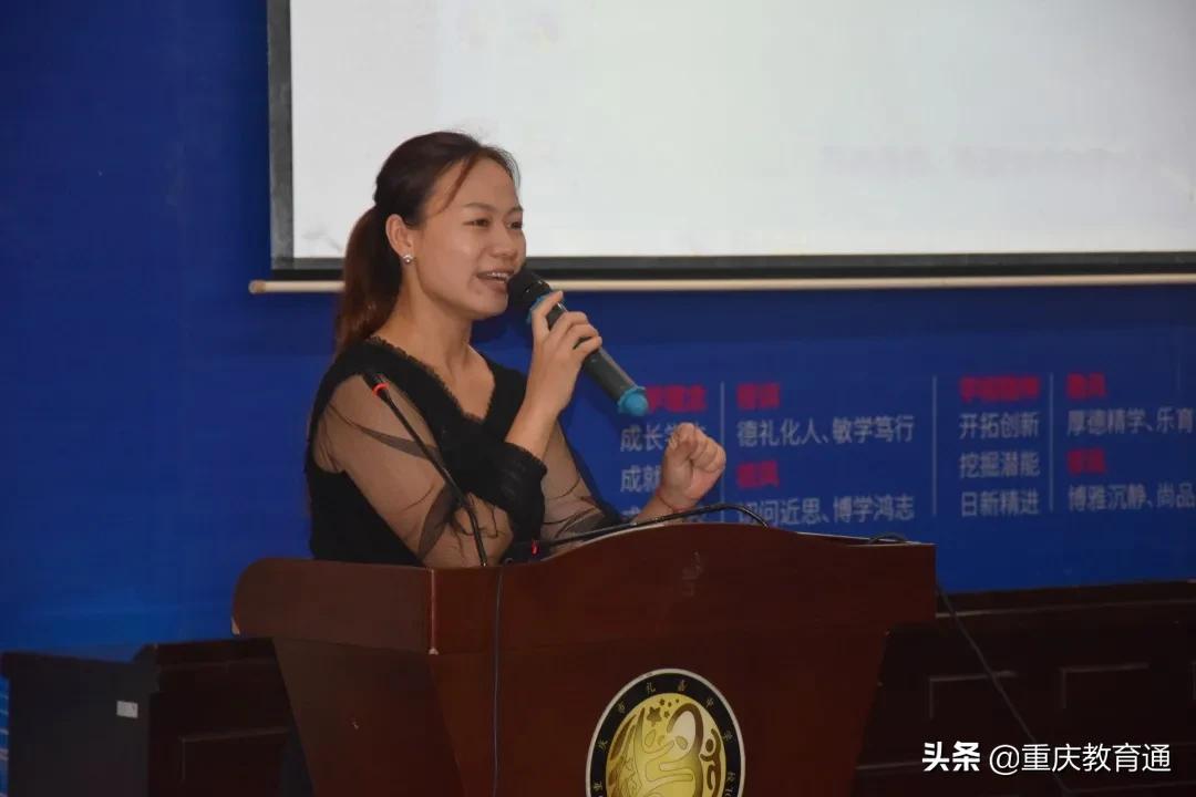 重庆礼嘉中学初一年级某班中秋专题晚会