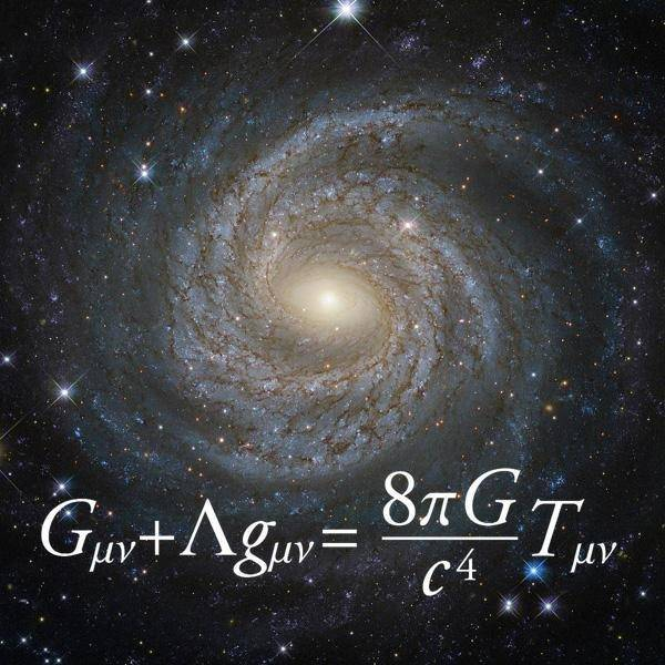 牛顿和爱因斯坦是怎么看引力的?