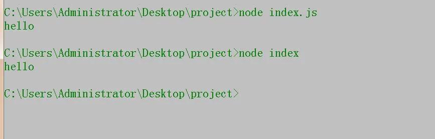 Windows环境下轻松搭建NodeJs服务器