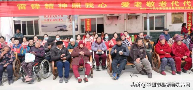 江苏滨海县第一初级中学中市路南校区开展学雷锋主题活动