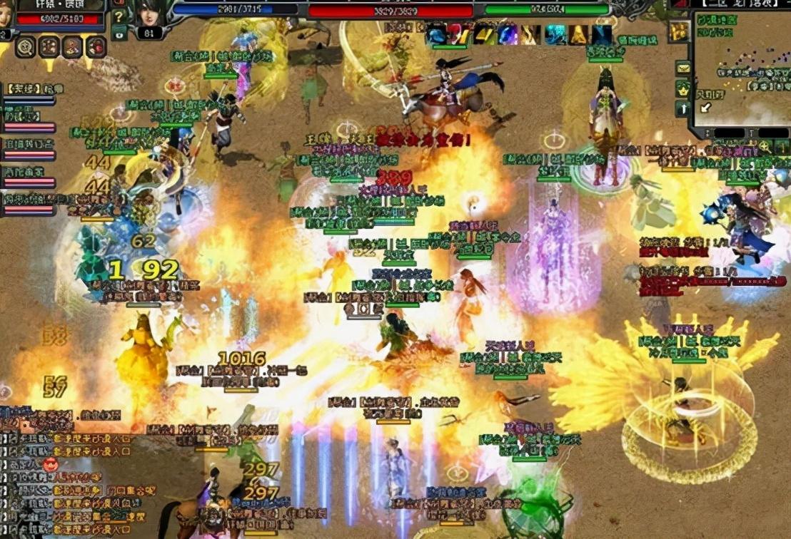 《剑侠世界3》的群战有多纯正,重回当年最好的版本,还能分元宝