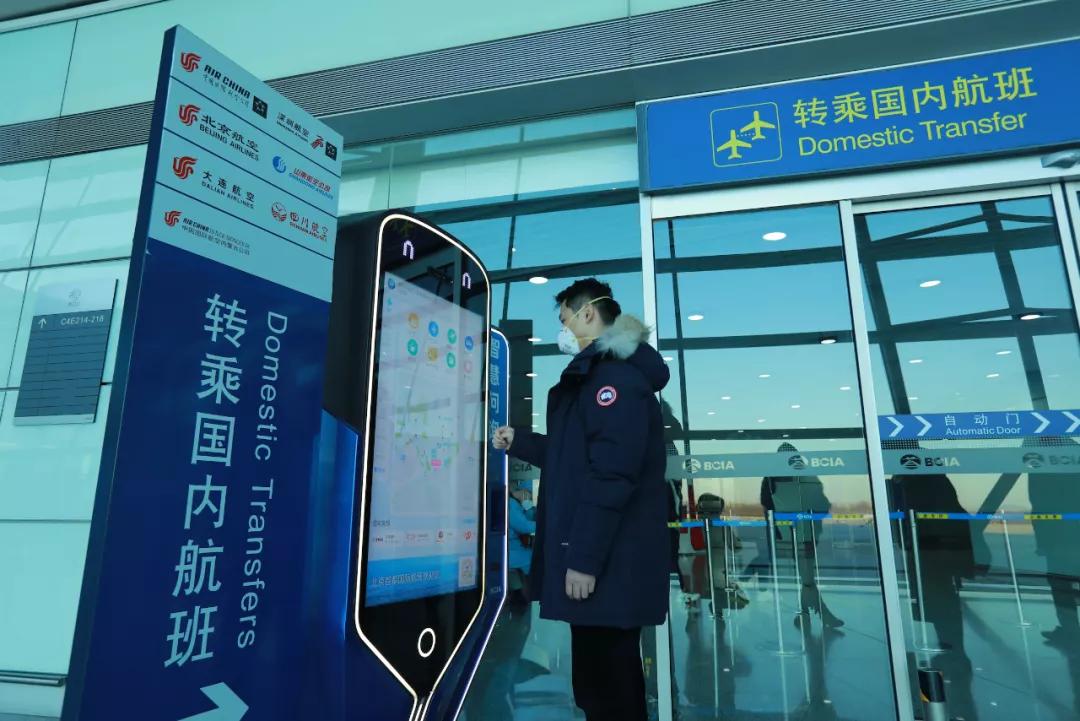 林元庆谈打造千亿级别公司「把过去20年线上发生的事,线下复现」