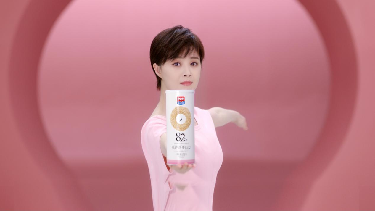 蒋欣代言国民好燕麦品牌西麦,携手麦出欣姿态