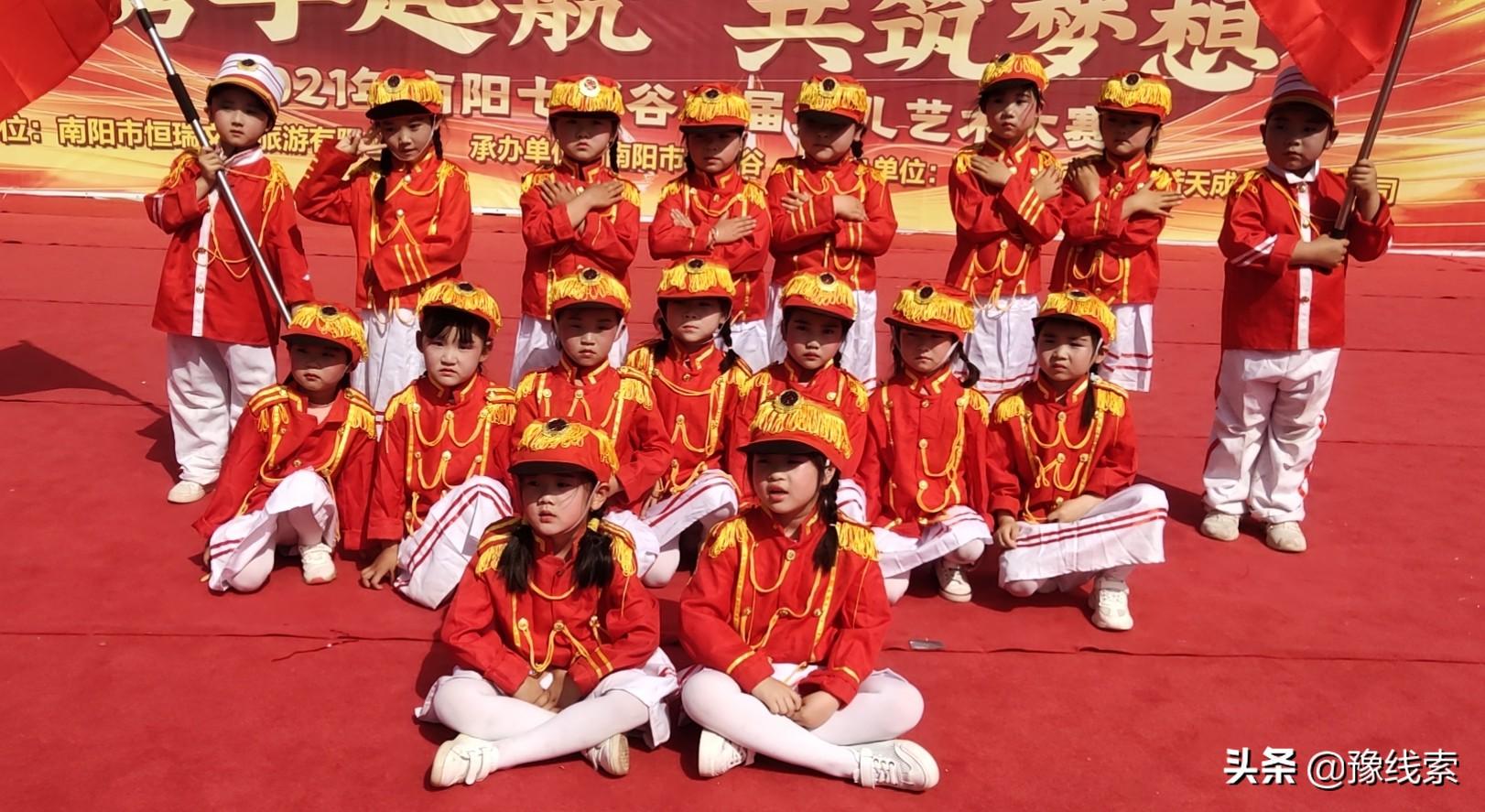 2021年河南南阳七彩谷首届少儿艺术大赛成功举办