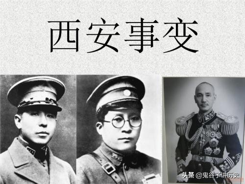 中国近代历史概述 下(可打印,建议收藏)