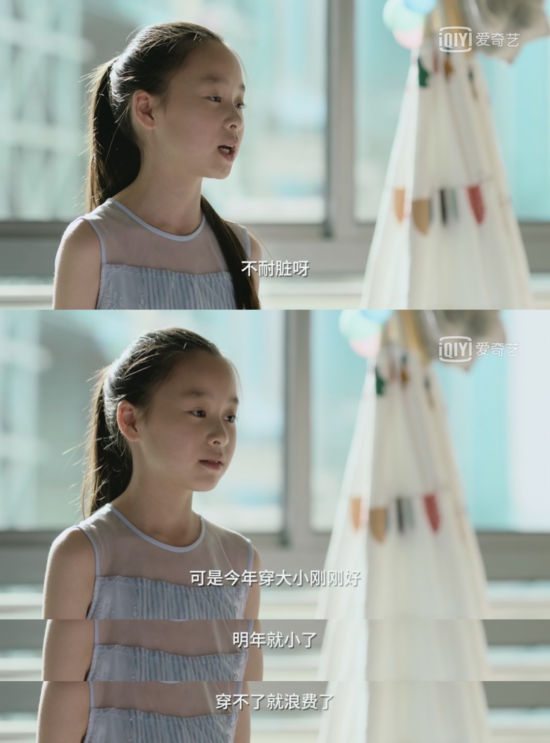 家长注意!李玫瑾教授直言:家庭有这3种迹象,说明你正害惨孩子