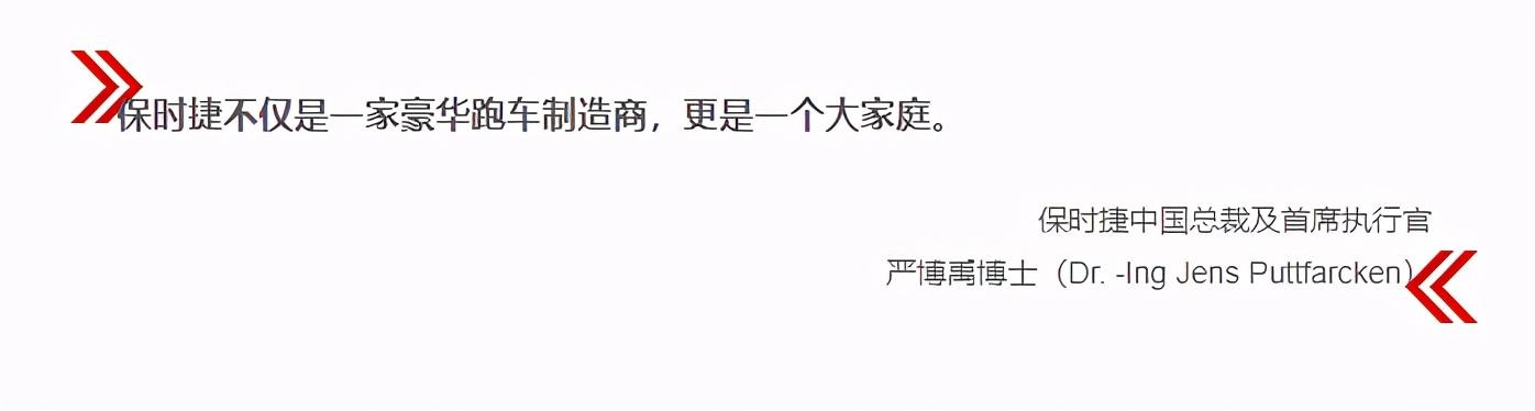 吴亦凡保时捷冲刺挑战夺双冠,尽享跑车日于上海掀起跑车狂欢
