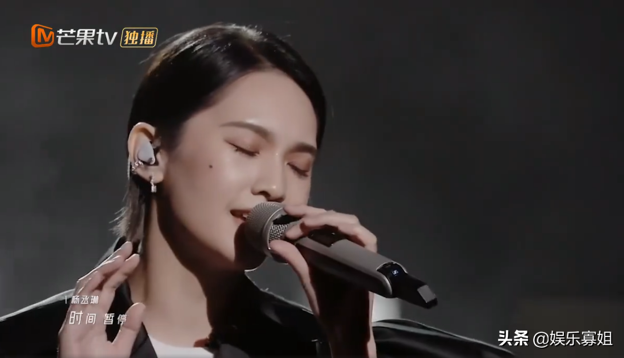 《浪姐2》三公踢馆赛,杨丞琳再唱《年轮说》,唱功真的绝了