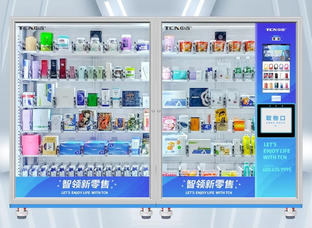 """中吉新無人商店,超級能""""裝""""的高顏值售貨機"""