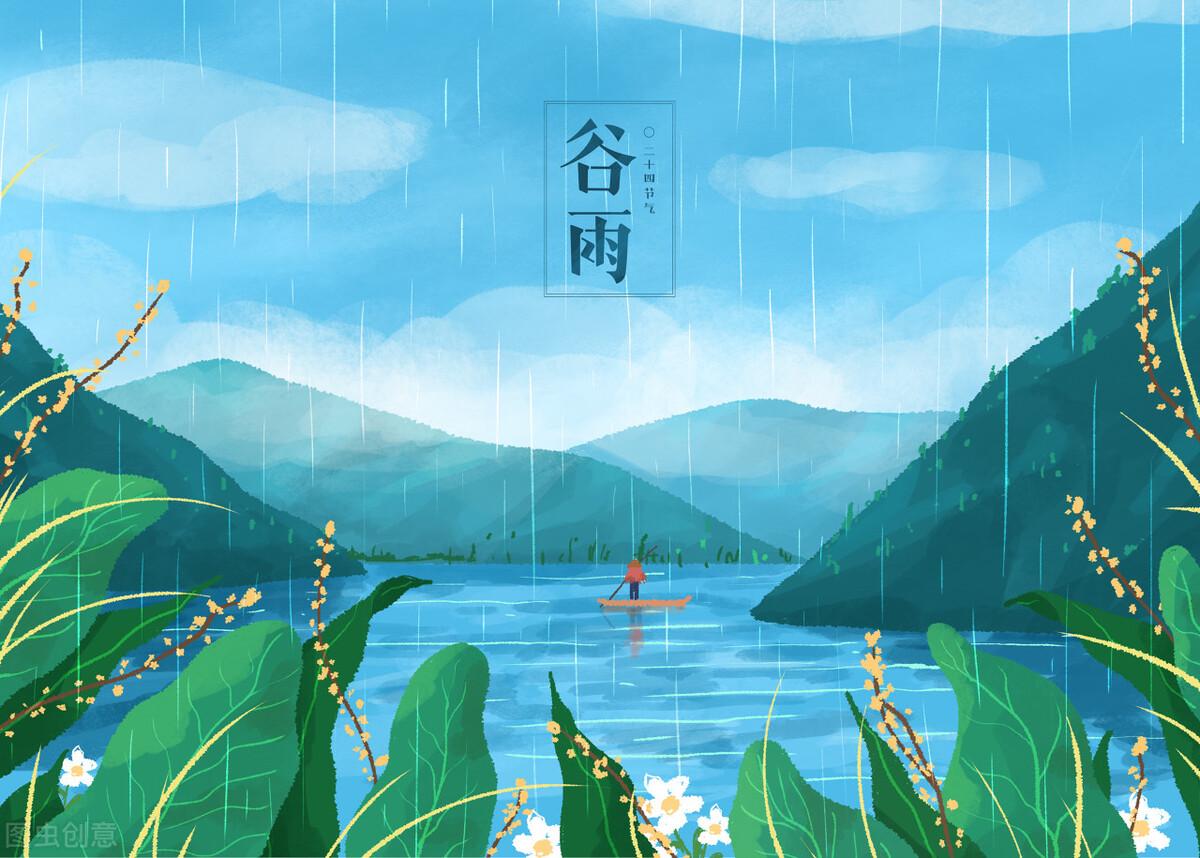 """谷雨时节湿气重,老传统""""3吃2不吃""""不能忘,神清气爽迎接夏天 美食做法 第1张"""