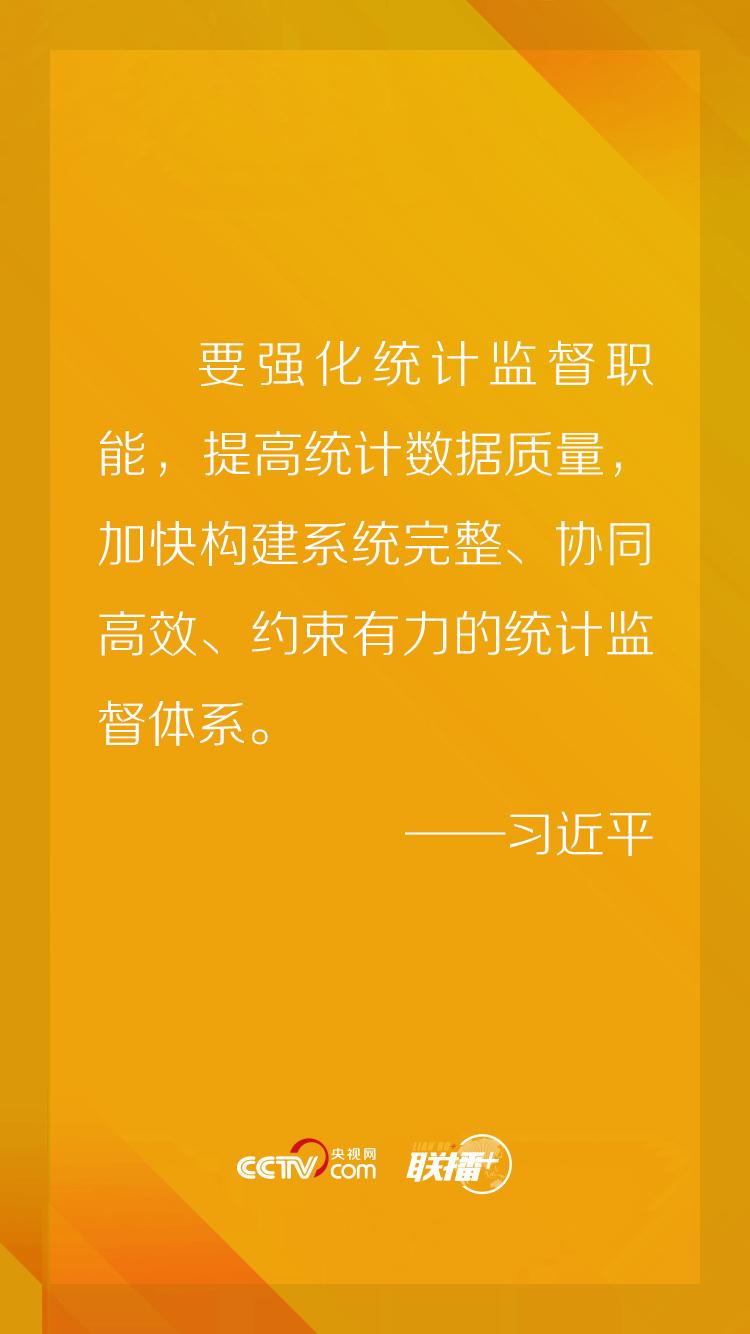 联播+ 习近平主持召开中央深改委会议 释放哪些改革信号?