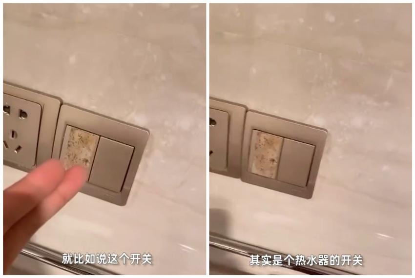 浙江小伙租下奇葩房,空调外机放室内窗帘只能拉一半,服了房东