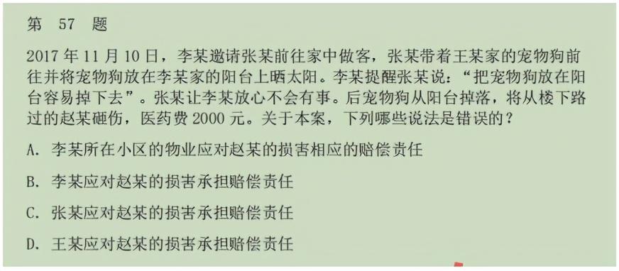 """高空抛物罪3月1日起施行,高空抛物""""杀手""""有了专属罪名"""