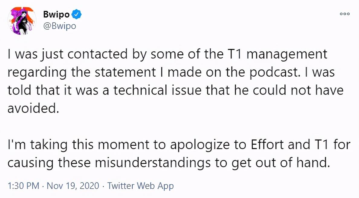 T1就Effort直播泄密道歉,大家却在夸他:这波天秀,当赏