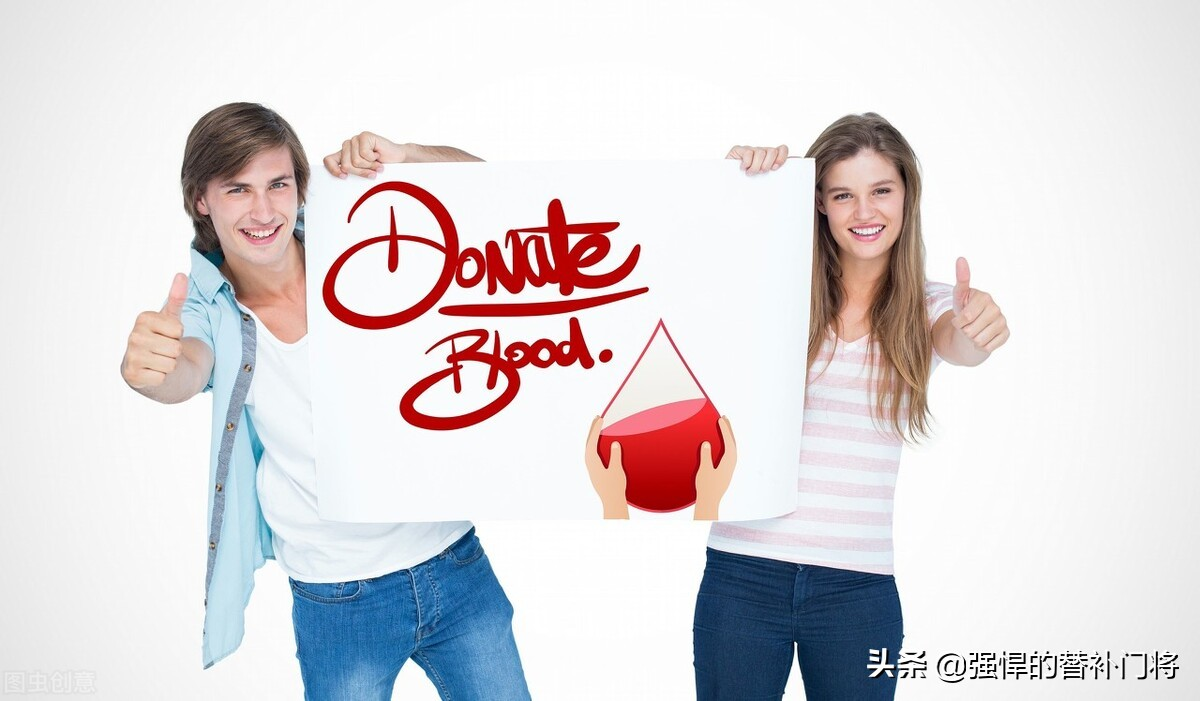 拔完牙多久可以献血蚂蚁庄园(拔完牙多久可以献血小板)插图3