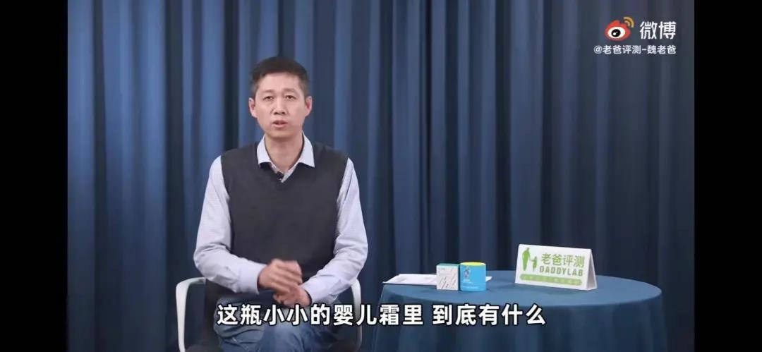 """起底""""大头娃娃""""涉事欧艾:关联企业还在销售,股权指向江西永丰"""