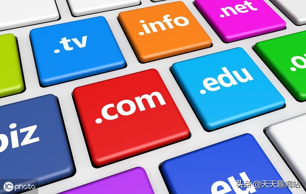 什么是域名泛解析?域名泛解析是什么意思?
