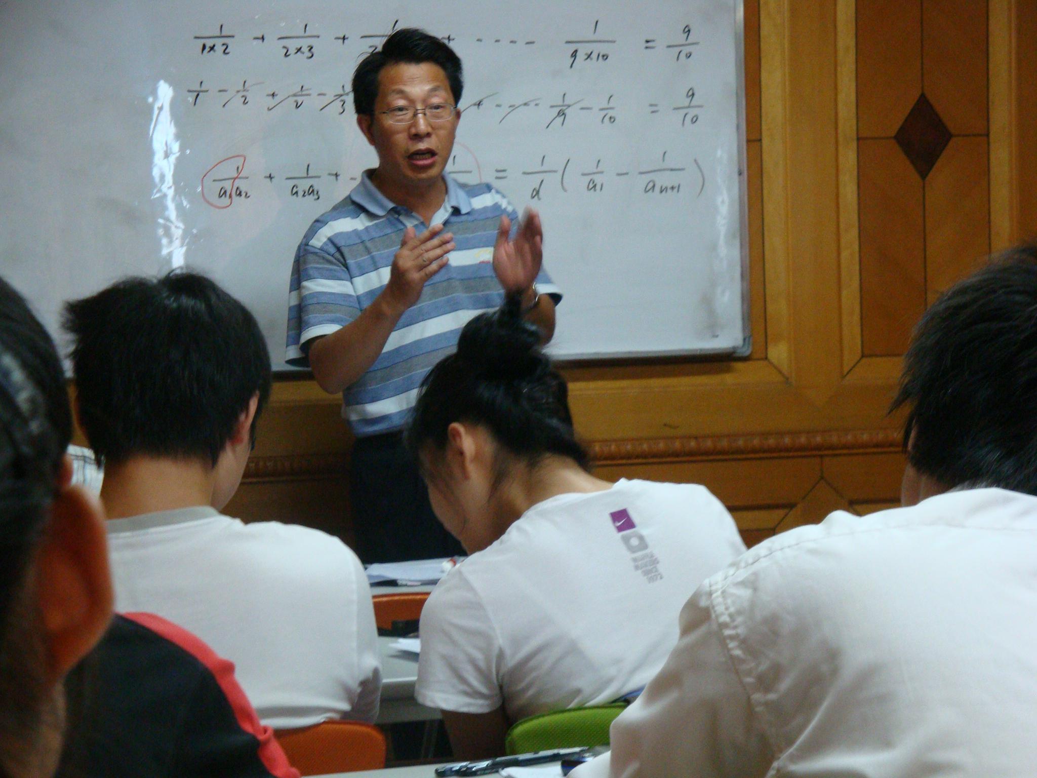 在職教師注意了!千萬不要拿自己的前途開玩笑,教育局採取零容忍