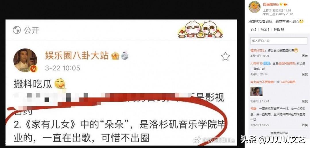 杨紫张一山关晓彤,《家有儿女》12位小演员,境遇咋如此不同?