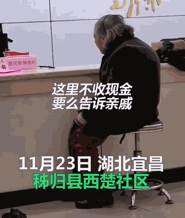 老太太冒雨交医保被拒收现金,国务院连夜放大招:绝不放弃每个老人