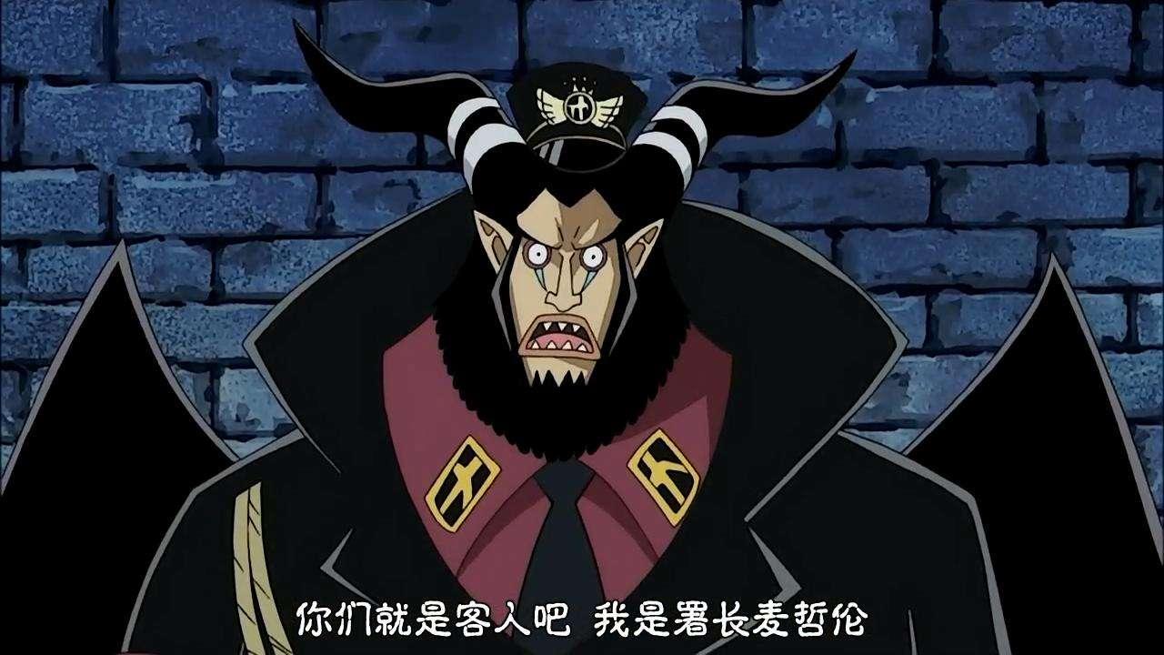 海賊王中黑胡子得罪的6大強者,抓傷香克斯眼睛,強行收編莫利亞