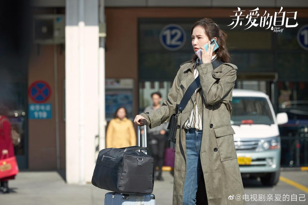 《亲爱的自己》刘诗诗朱一龙情路曲折,创业失败却屡战败屡败战