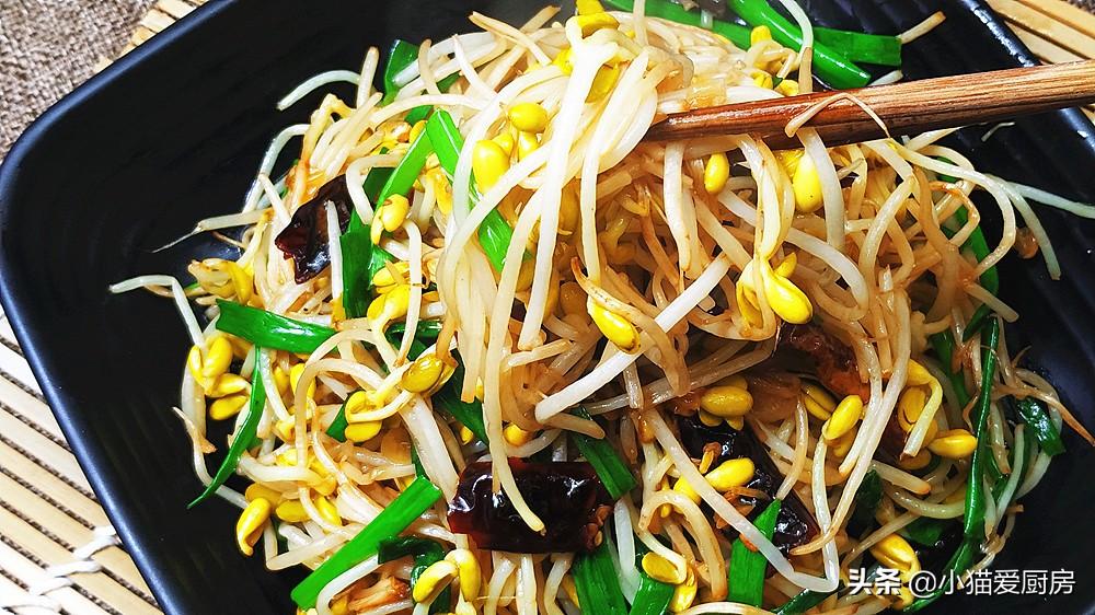 过年大鱼大肉吃腻了 今天做个素炒黄豆芽 解腻好吃还下饭