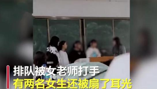 因未按要求打扫卫生,湖北一教师竟当众体罚7名学生,师德沦丧的三分半钟