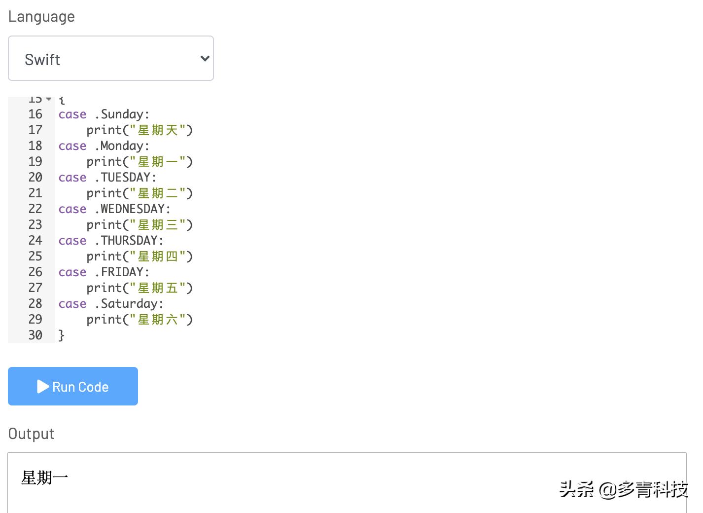 kunming.io增加支持36种编程语言代码段及输出结果