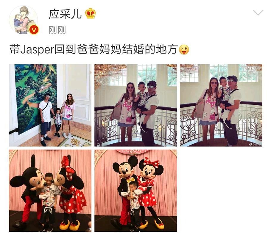 陳小春曬創意海報與應采兒慶結婚十週年,夫妻差16歲但幸福至今