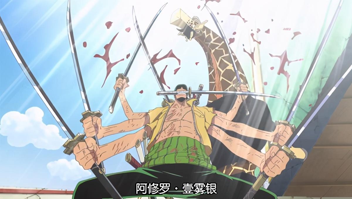 海賊王:索隆的六大高光時刻,勇敢向熊挑戰,阻擋凱多大媽合體技