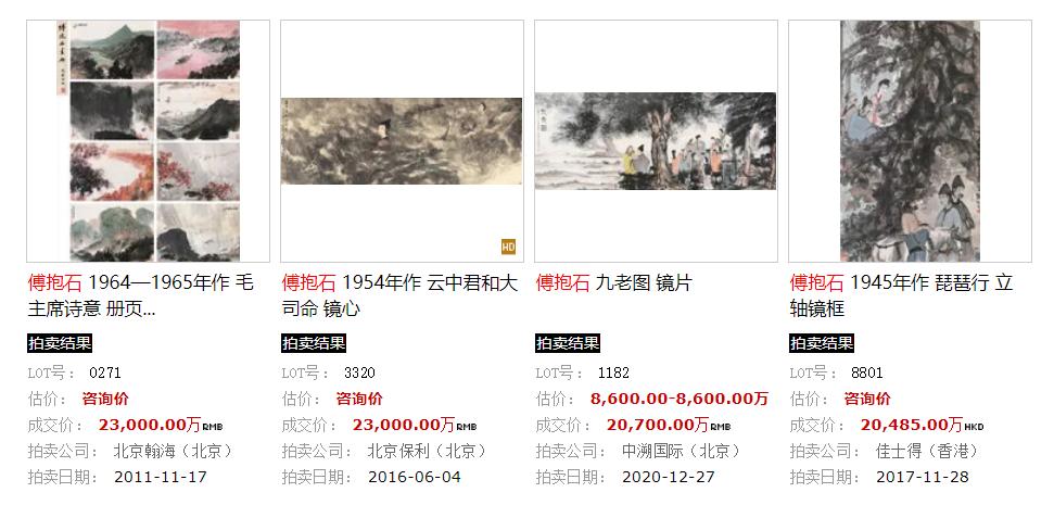 """收藏一幅""""未来""""的山水名家作品-<a href=http://shigao.artist.artxun.com/ target="""