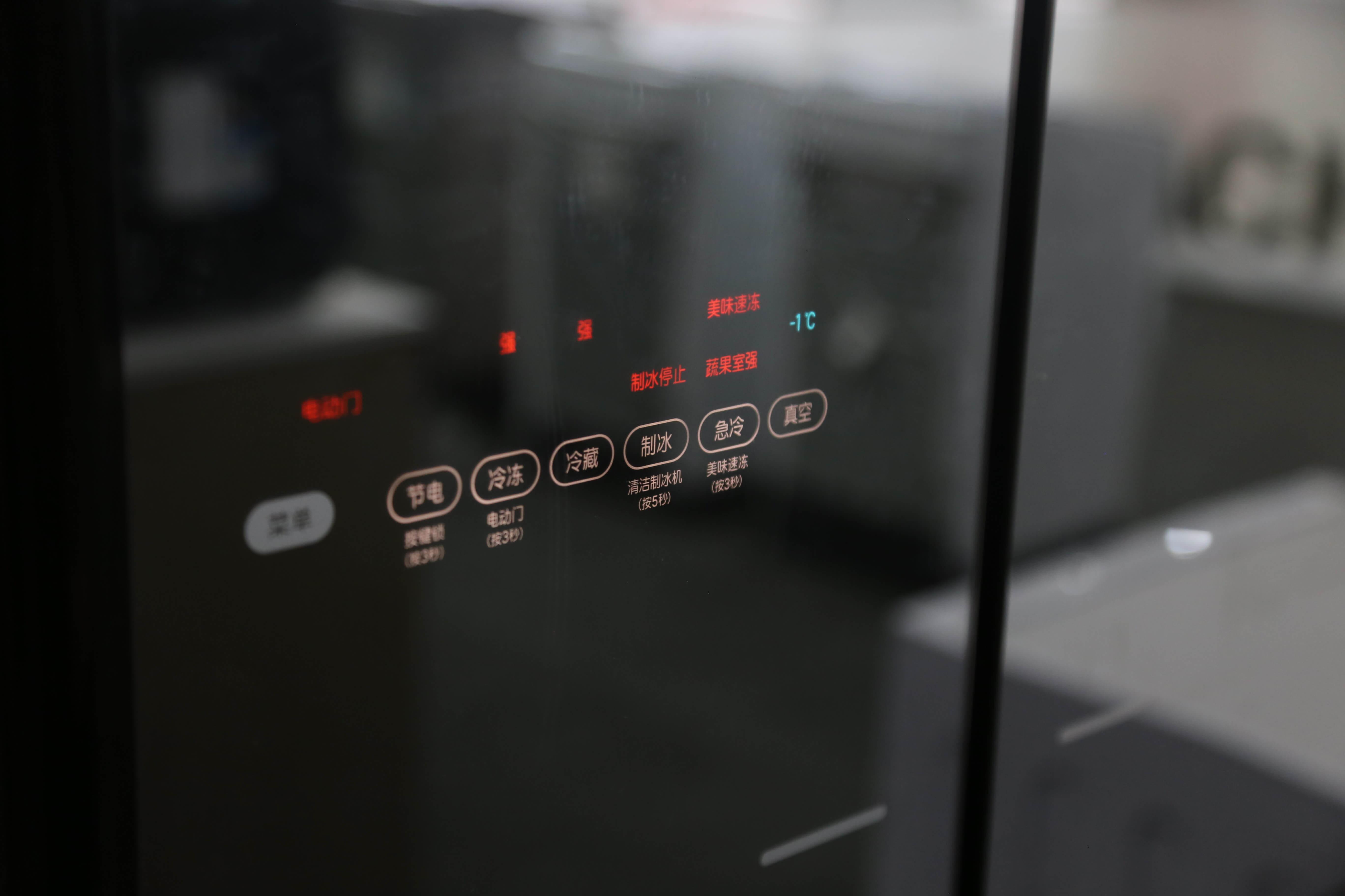 日立冰箱R-X750GC真空保鲜旗舰机遇上新春大促