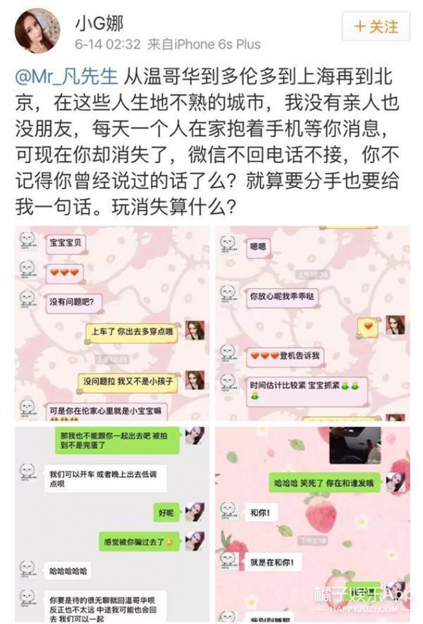 """""""顶流""""吴亦凡近年被曝光事件梳理"""