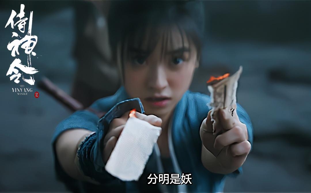 周迅陈坤再合作的《侍神令》,期待值拉满
