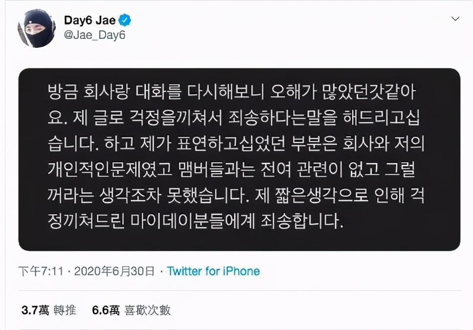 韩国男星公开向粉丝索取游戏序号,透露快破产!粉丝不满
