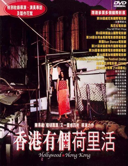 香港电影四大恶人往事