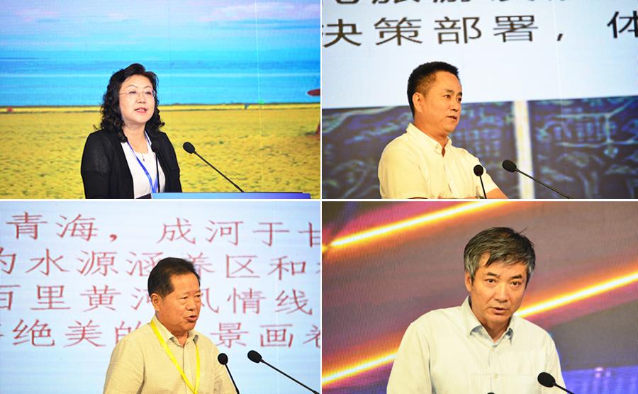 沿黄九省(区)齐聚河南洛阳 共谋黄河流域文旅产业融合发展新篇