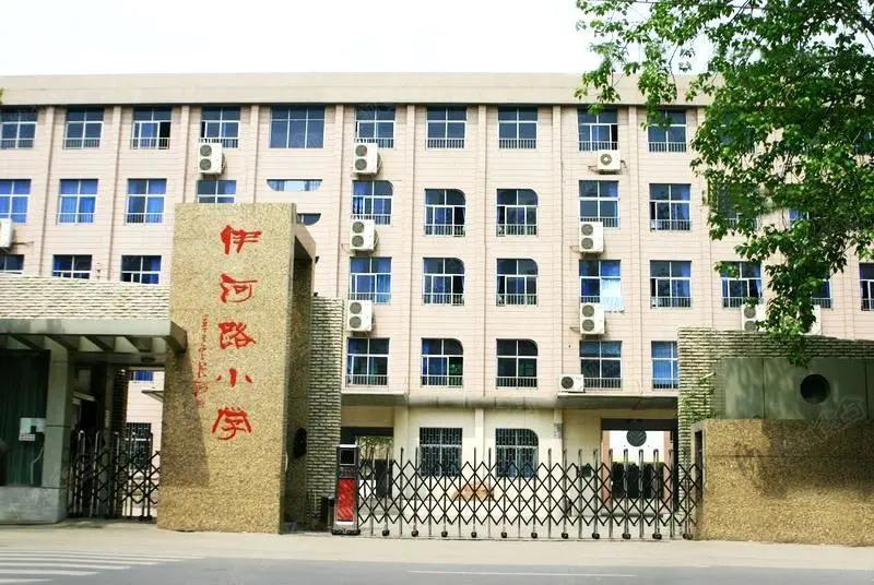 郑州最佳的小学是它?小学尚有分类!幼升小你必需要清晰的信息