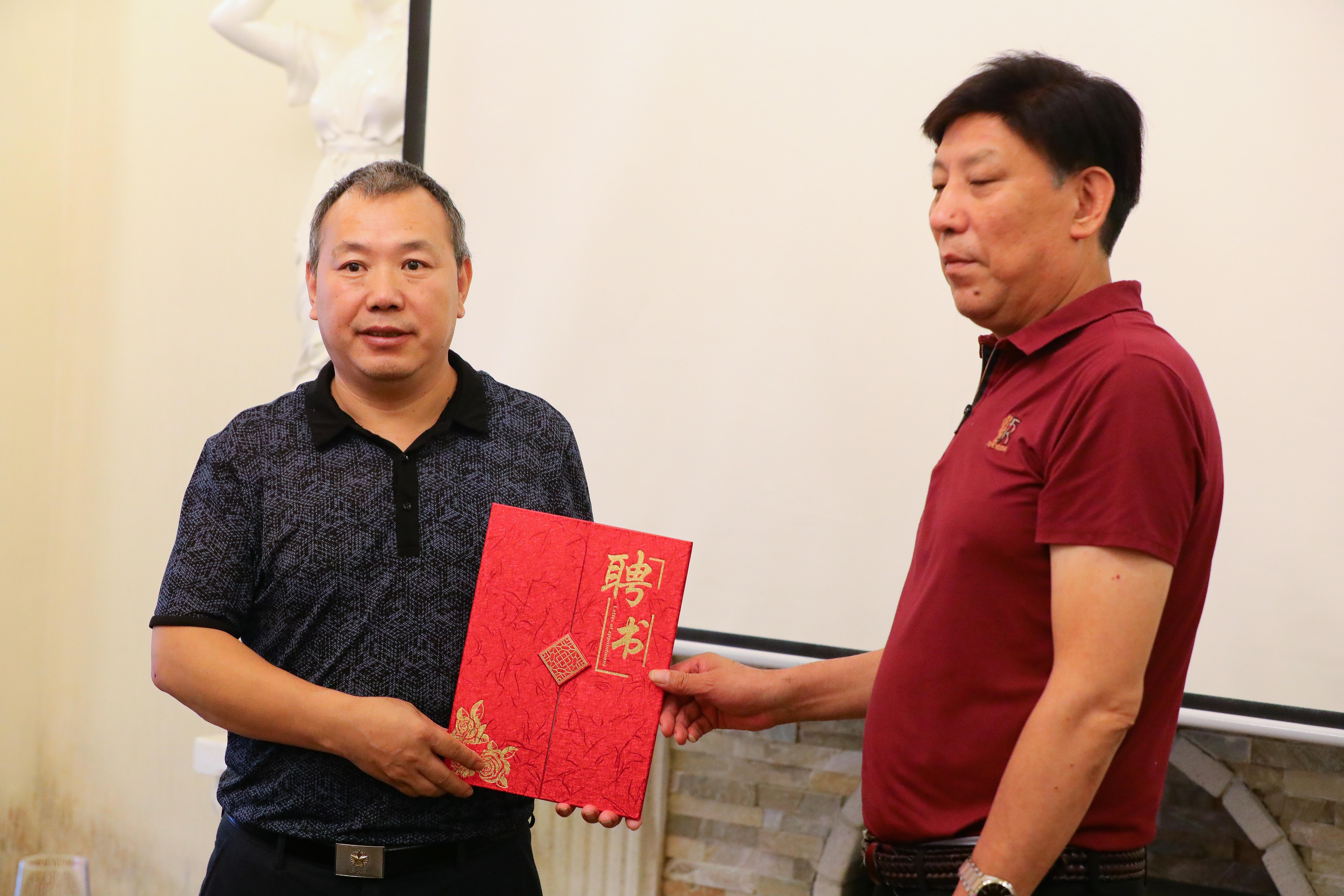 农品荟-首届乡村振兴农副产品优化品牌博览会在京正式启动